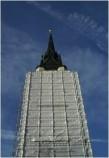 Rote Turm Halle, Foto Michael Laufenberg